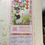 Original calendar