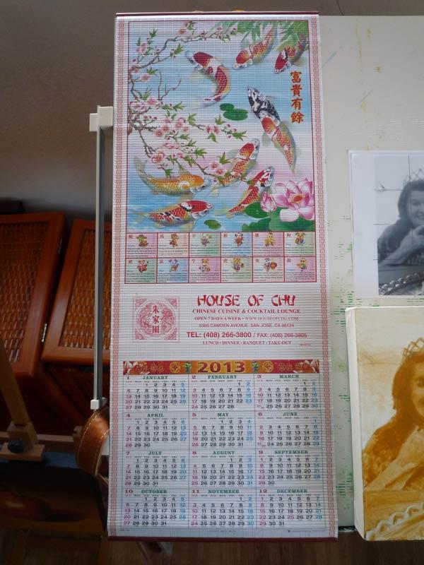 The original calendar